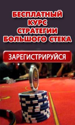 Пройди skill-тест на знания покера и получи стартовый капитал 300$