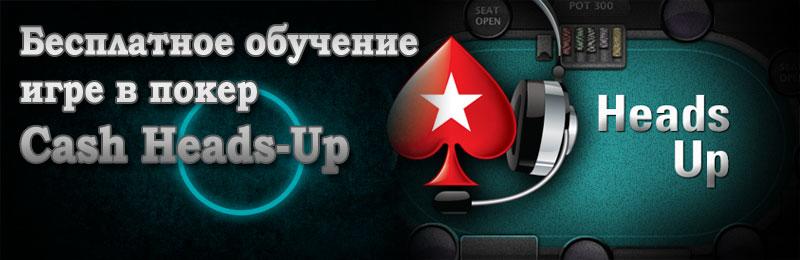 Моментальные бездепозитные бонусы в казино