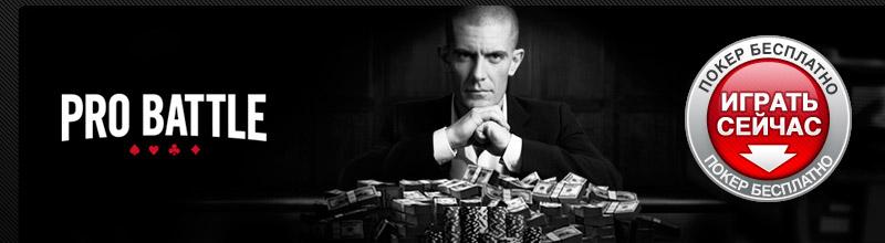 PokerStarscom  скачать Poker Stars на реальные деньги и