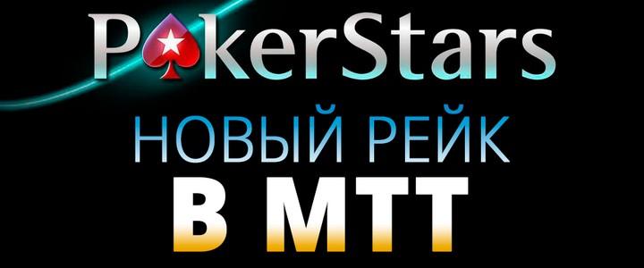 Покер Статистика Мтт