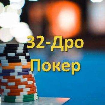 32-draw-poker-350x350.jpg