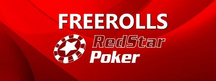 Ежедневные фрироллы в руме Redstar poker