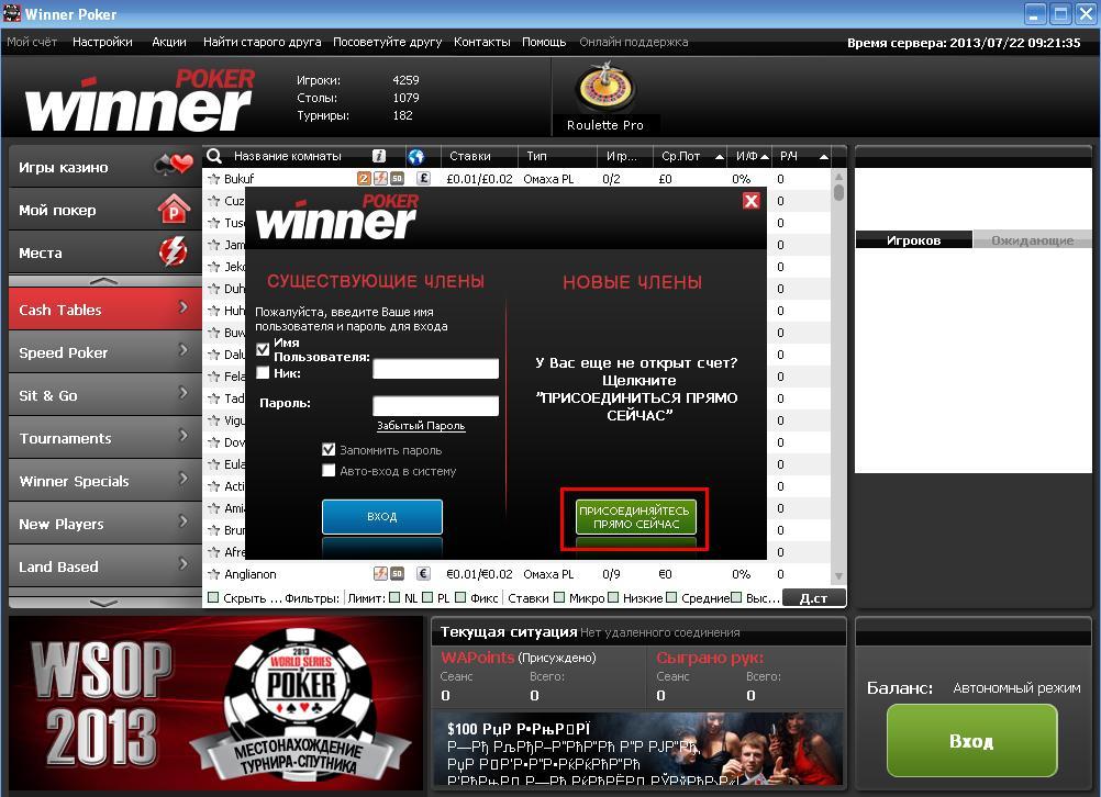 Монарх онлайн как отыграть бездепозитный бонус в казино монарх онлайн азартные игры forum