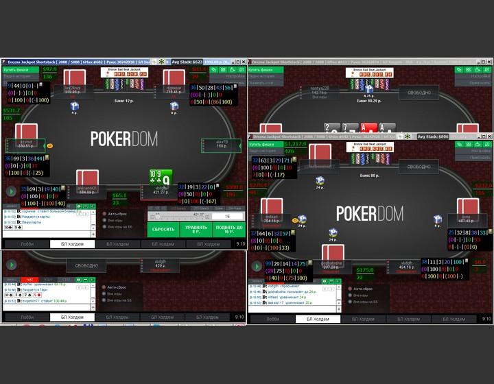 Виртуальные игры в казино лохотрон