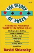 Теория покера. Автор: Дэвид Склански